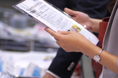 イベント運営のバイトが見つかる【株式会社ベイサイドユニティー】~横浜・川崎のお仕事探しなら~